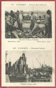 Прибытие Русского корпуса в Салоники