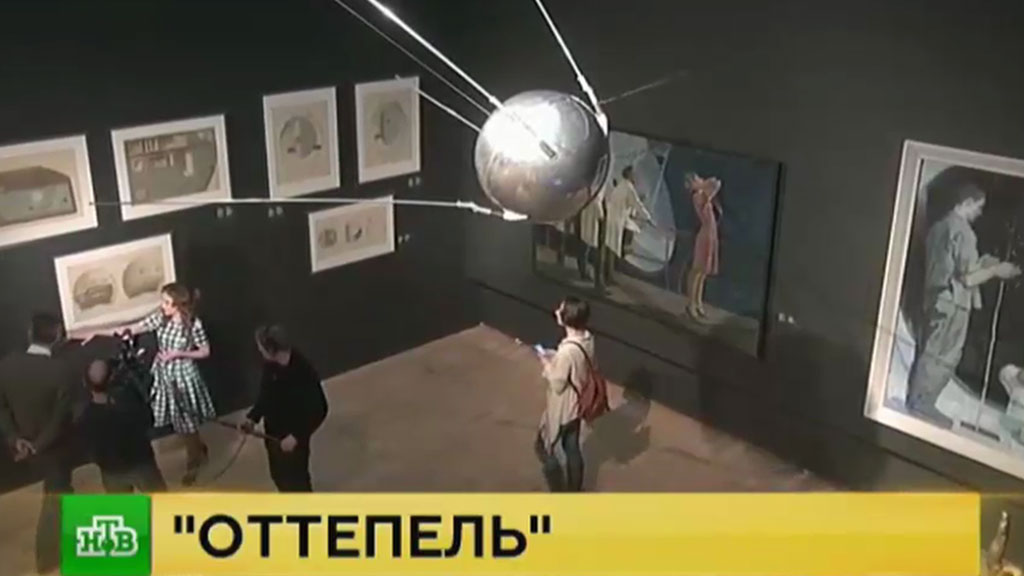 Вмосковском музее открылась масштабная выставка «Оттепель»