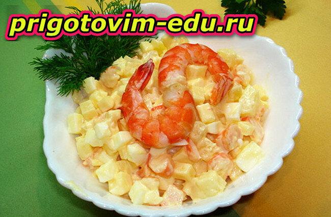 Салат с креветками и ананасом