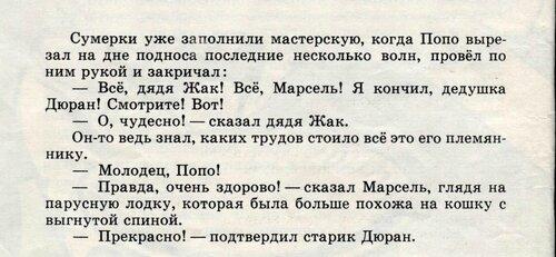 Бонтан_060_cr.JPG