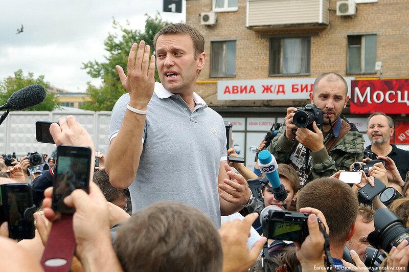 22. Встреча Алексея Навального. 20.07.13.32..jpg