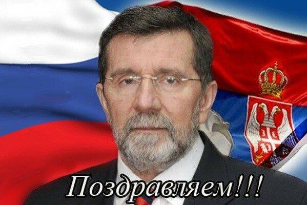 Посол Сербии Славенко Терзич стал лауреатом премии «Золотой витязь»