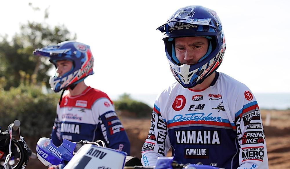 Команда Outsiders Yamaha 2017