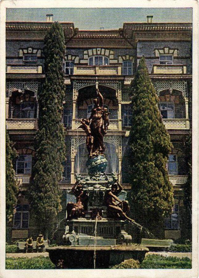 1949 Крым Шагин.jpg