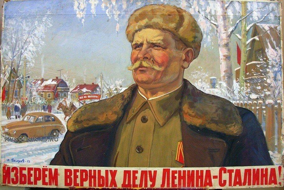 Открытка ленин сталин, права картинки