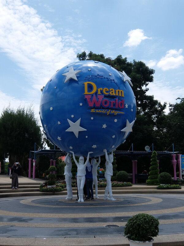 Тайский Диснейленд - Глобус