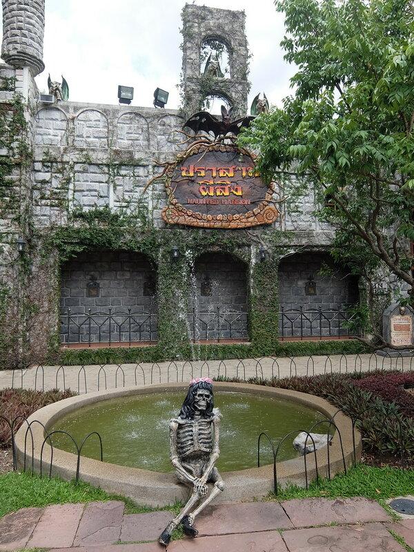Тайский Диснейленд - Особняк с привидениями