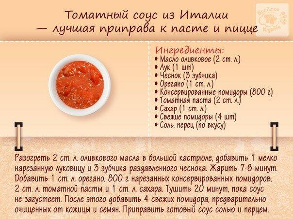 https://img-fotki.yandex.ru/get/27836/60534595.137b/0_19a3e0_897dfca0_XL.jpg