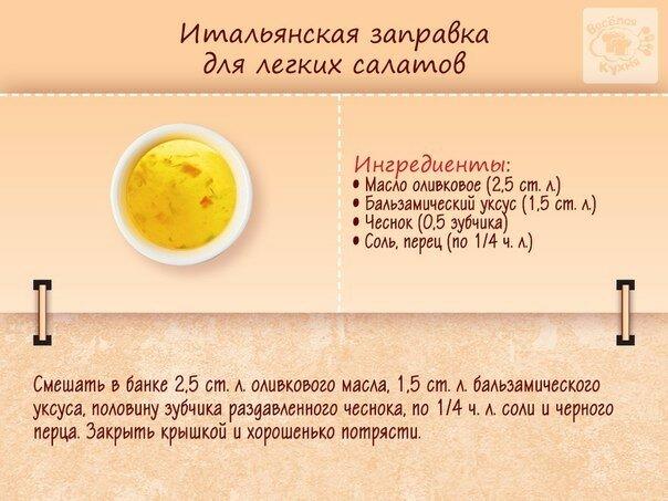https://img-fotki.yandex.ru/get/27836/60534595.137b/0_19a3e4_2a6c0618_XL.jpg