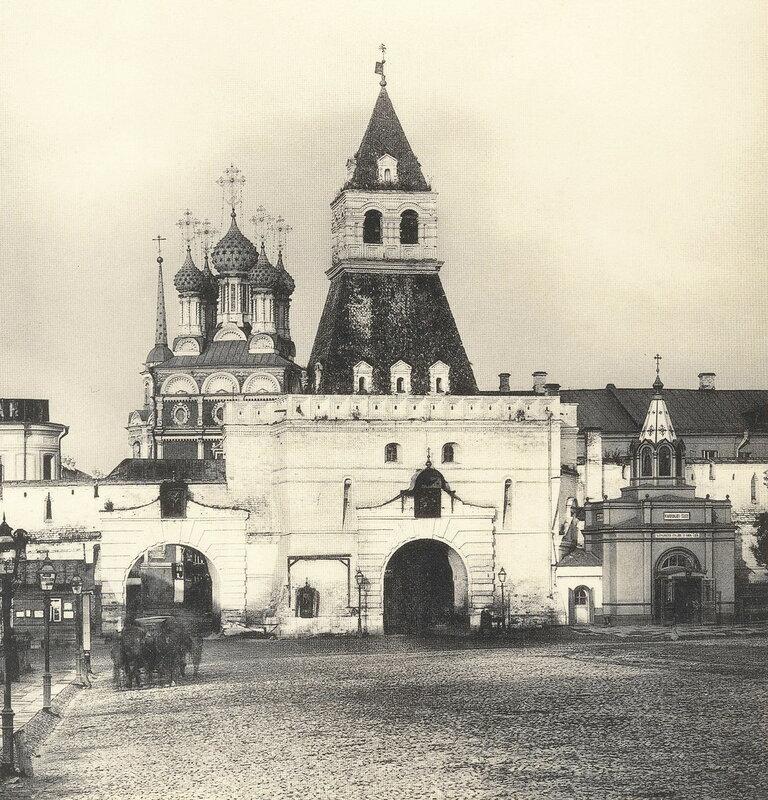 10919 Ильинские ворота нач.1880-х.jpg