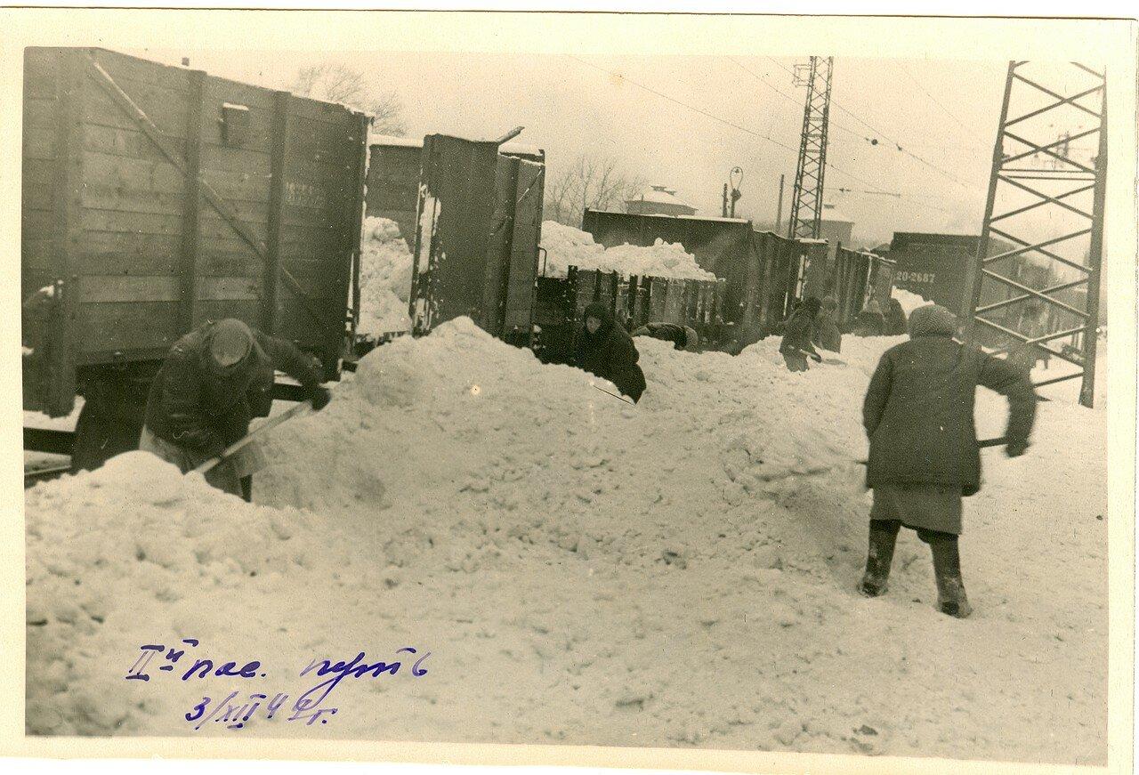 1949. Снегоборьба на ст. Челябинск-Главный