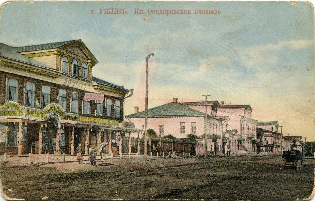 Князь-Феодоровская площадь