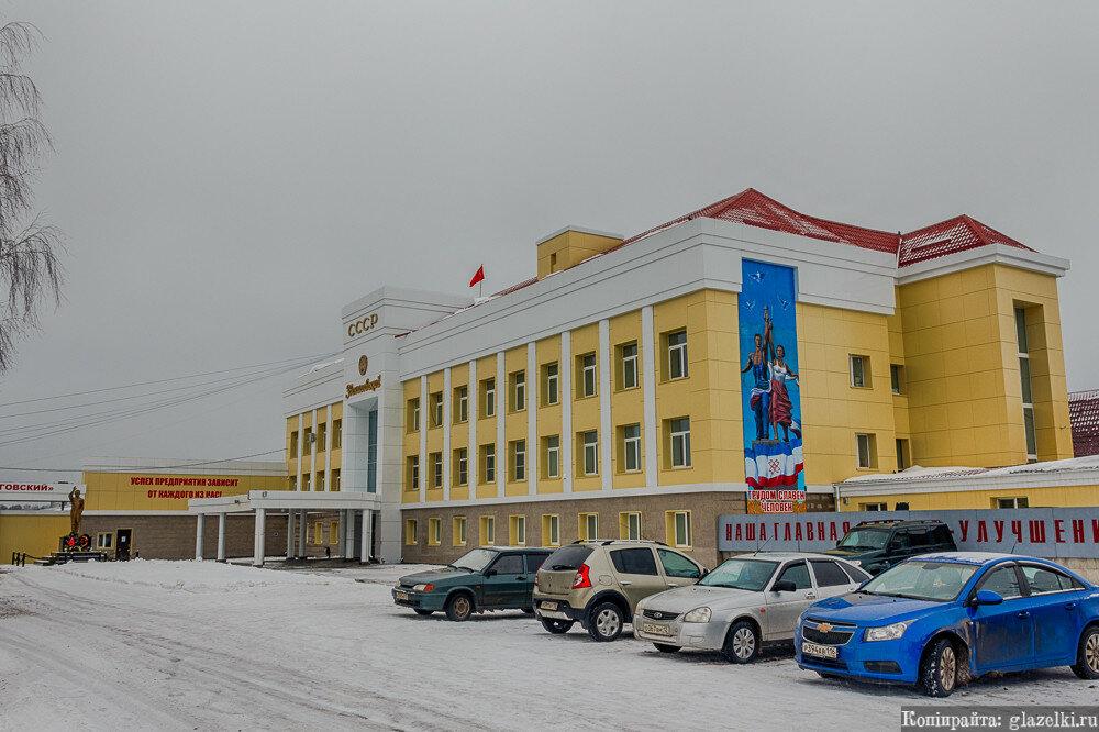Мясокомбинат Звениговский.
