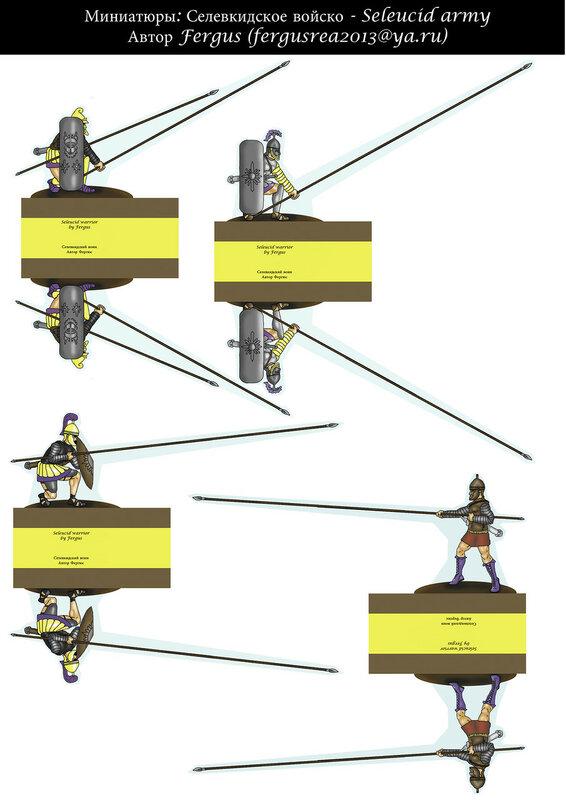 Планшет - немецкое пехотное отделение 3