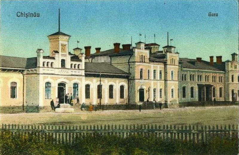 Кишинёвский вокзал - цв. (1920-е).jpg