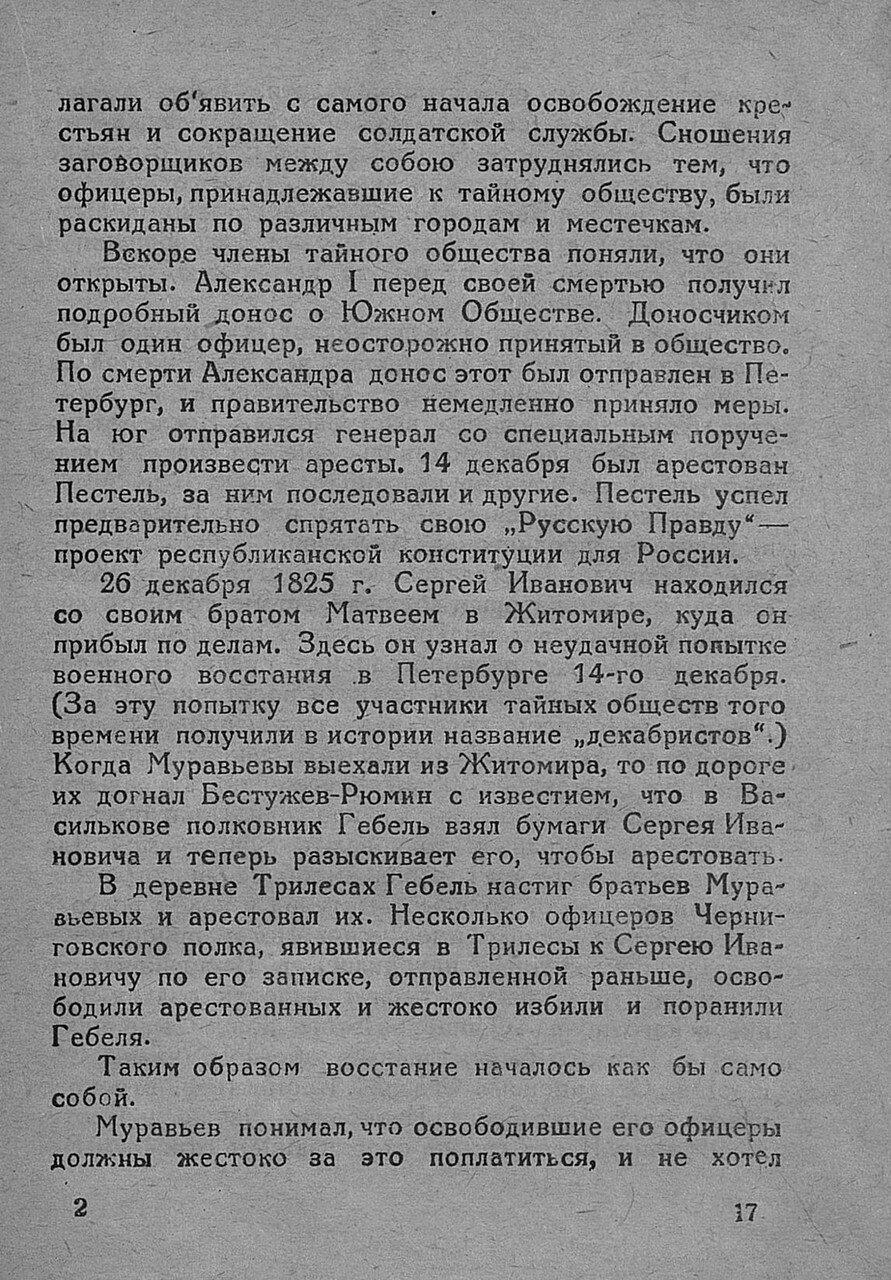 https://img-fotki.yandex.ru/get/27964/199368979.4/0_19bf60_20fa80f8_XXXL.jpg
