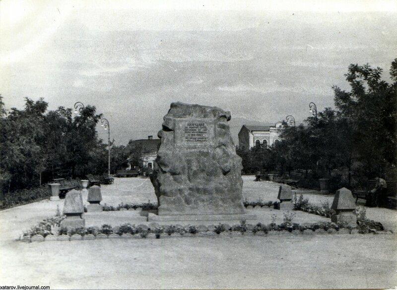 Борцам за Царицын. 1918-1919.jpg