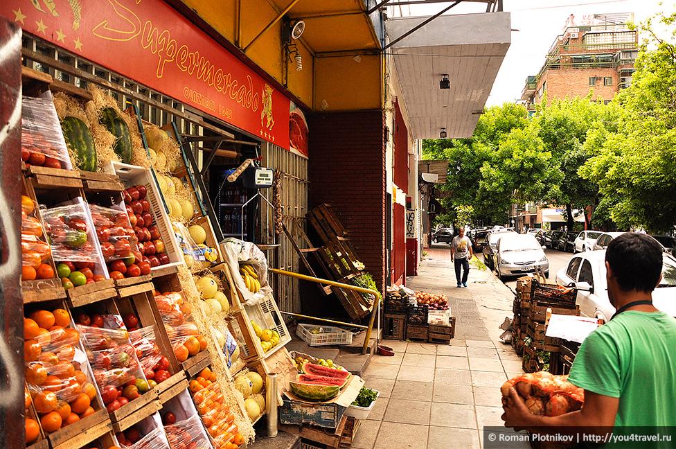 0 463496 d0d9293b orig День 420 434. Китайский квартал в Буэнос Айресе и гастрономическое блаженство