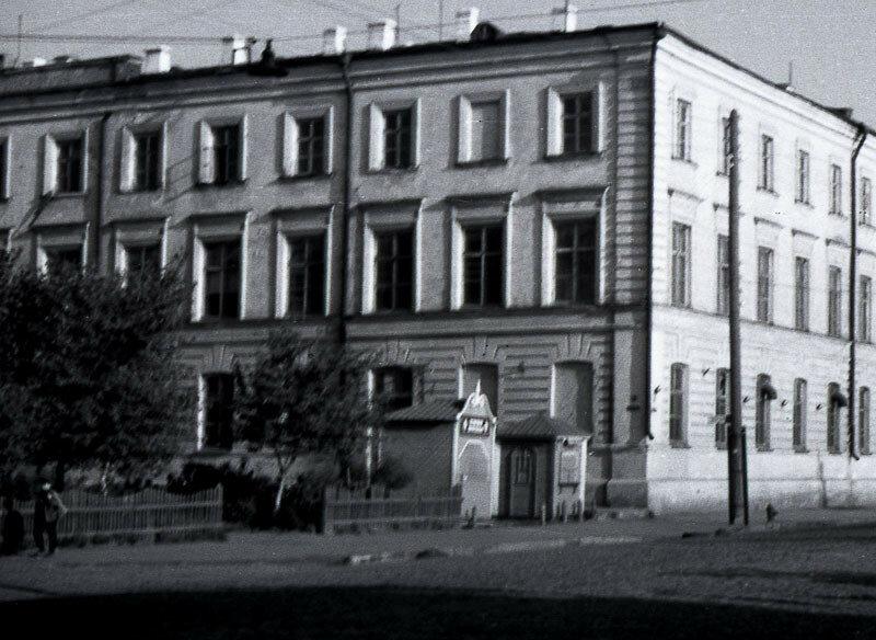 Фото В.Г. Шпильчина. 1949