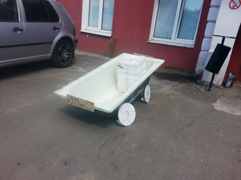 Надеюсь, что это не все, что осталось от припаркованного автомобиля