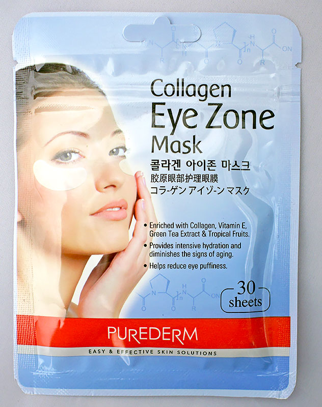 маски-purederm-nu-pore-отзыв17.jpg