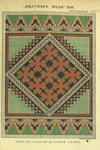 1890-11