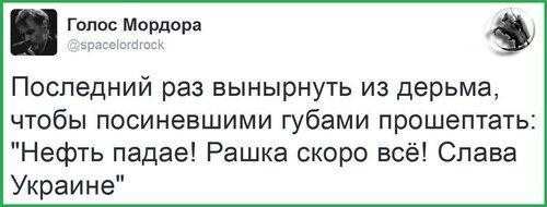 """Хроники триффидов: Иждивенцы. Или об украинцах и """"украинцах"""""""