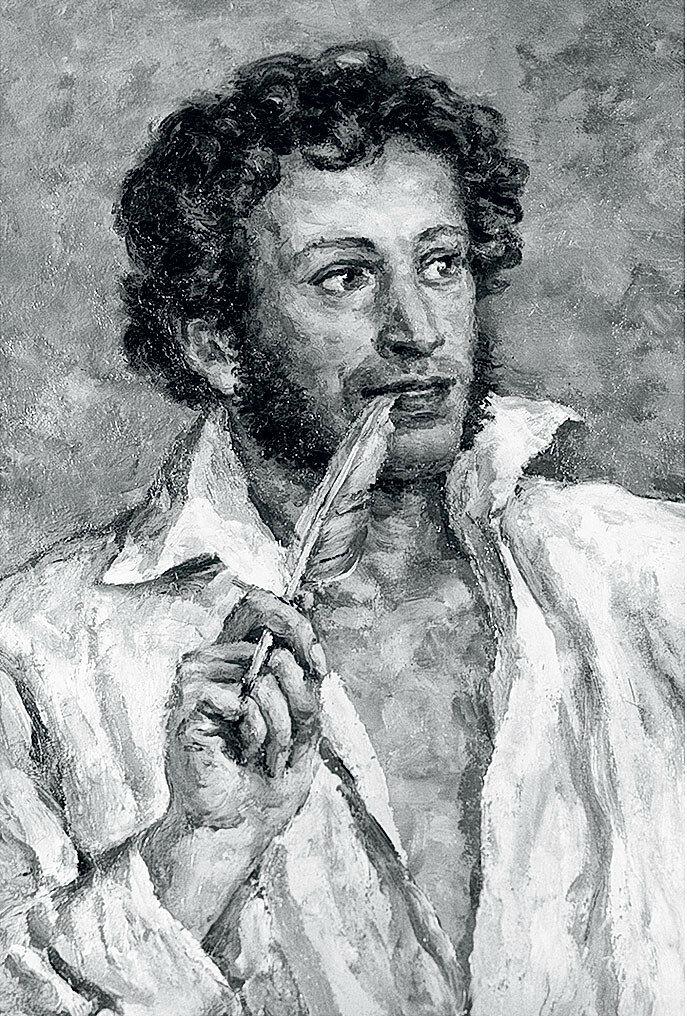 Пушкин. Портрет.