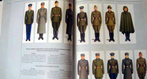 uniform-3.jpg