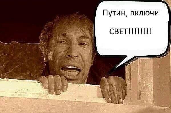 В окупованому Криму тривають відключення електрики - Цензор.НЕТ 4867