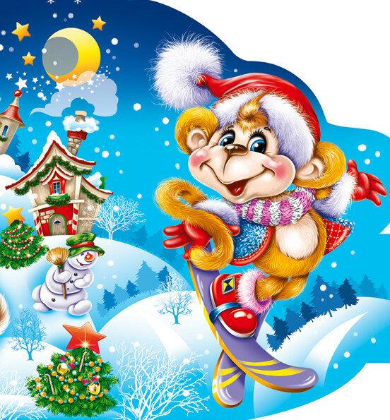 Обезьяна открытка с новым годом