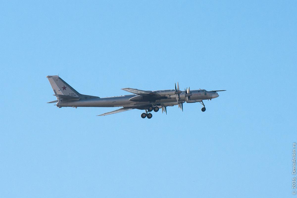 Ту-95МС 7