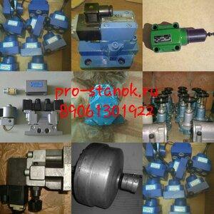 Фильтр щелевой 63-125-2 УХЛ4 ГОСТ21329-75