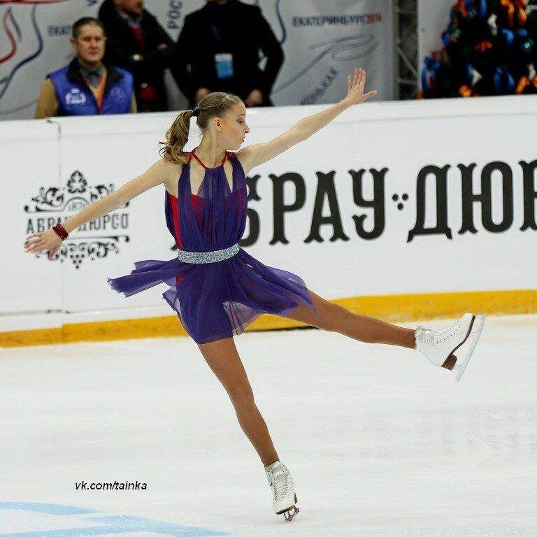 Мария Сотскова - Страница 6 0_a06e8_f51ef8ad_XL