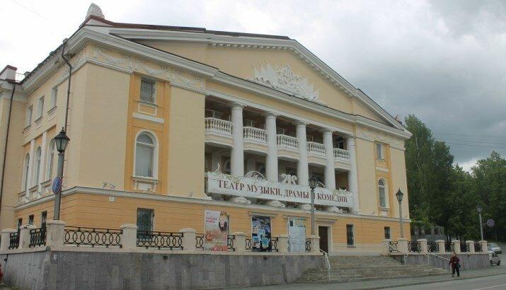 Театр музыки, драмы и комедии 2.JPG