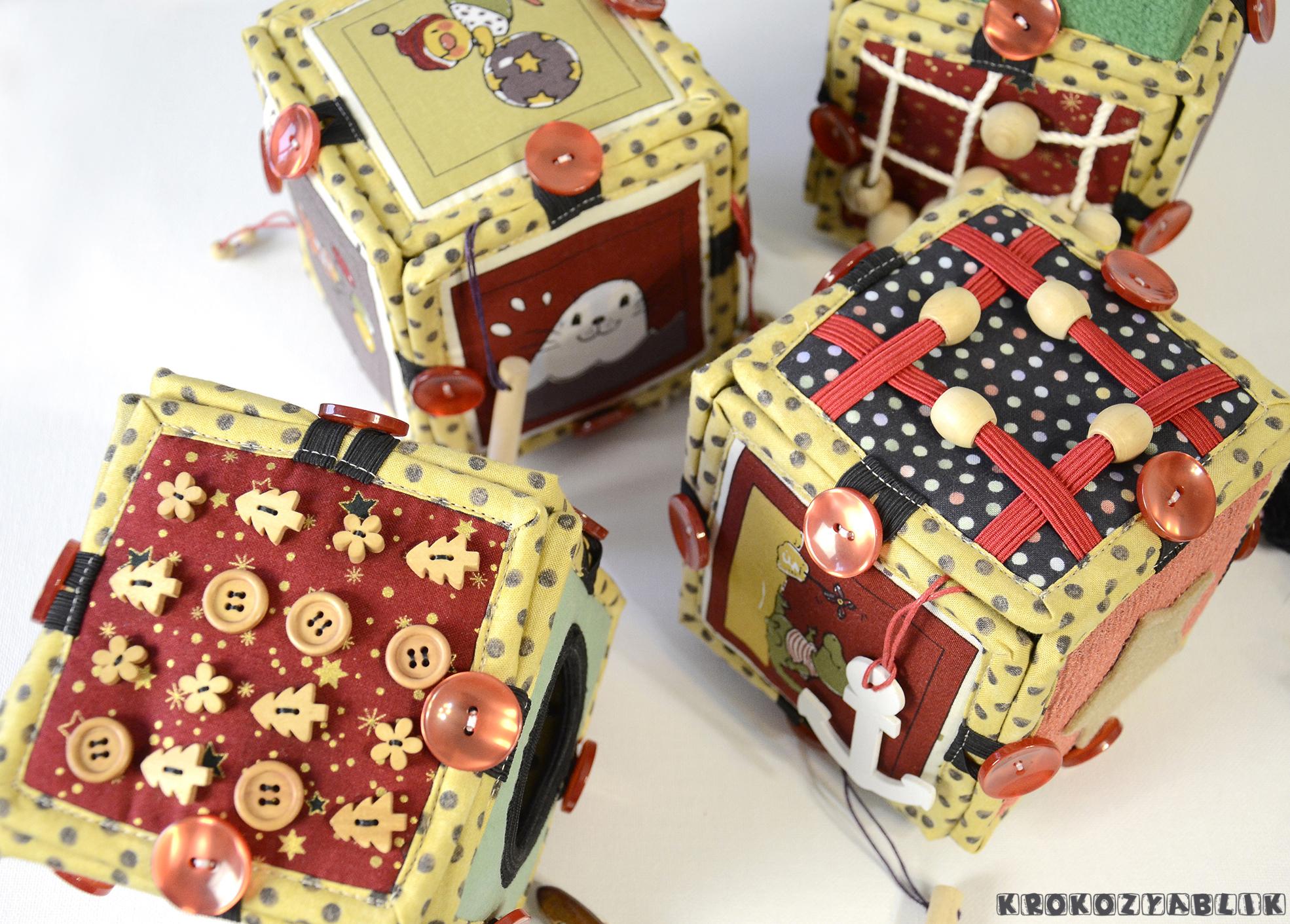 кубики на коляску (2).JPG