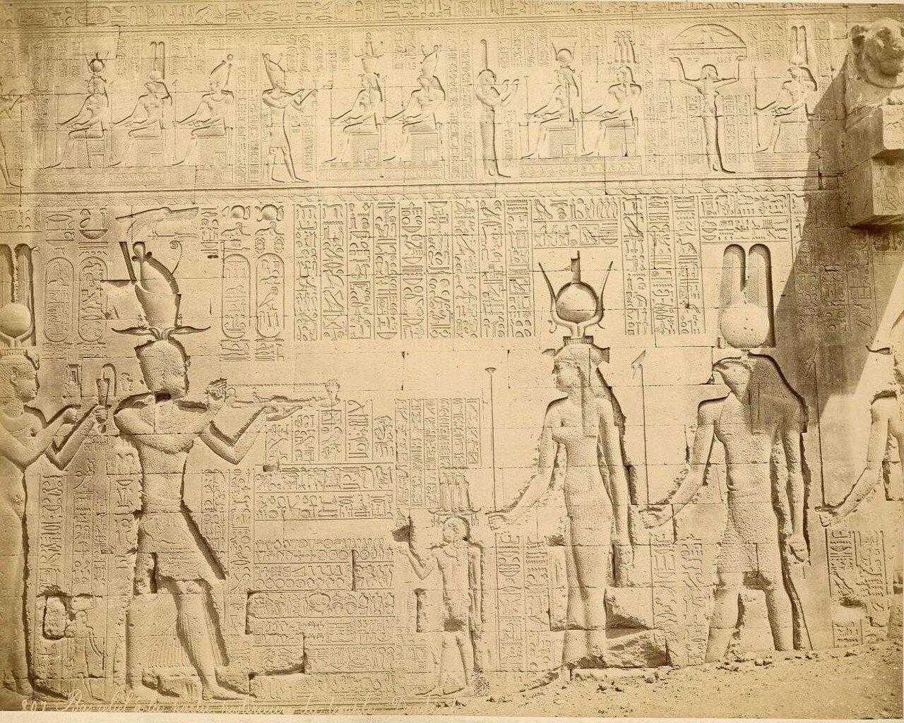 1880-е. Задняя сторона храма. Рельефы