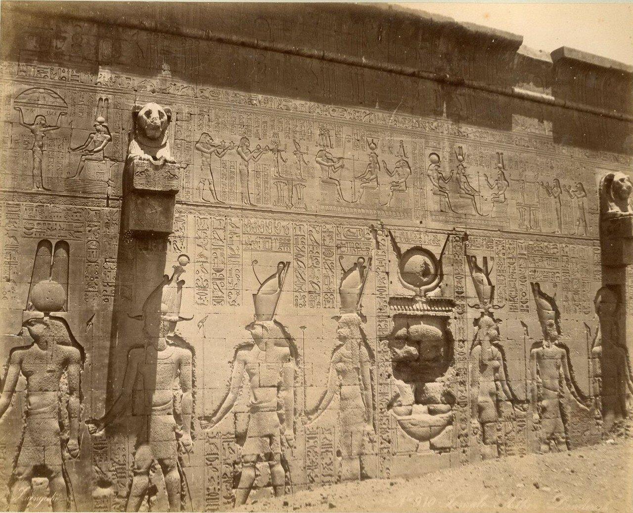 1880-е. Задняя сторона храма