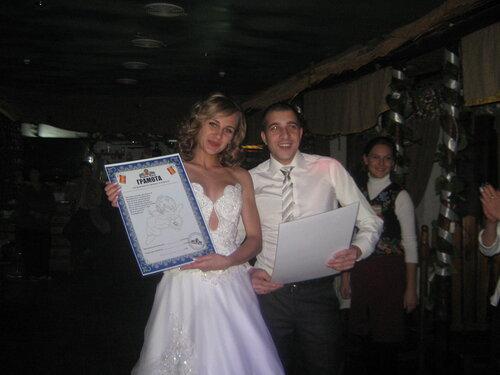 Свадьба Пивна Хата 02.12.2014