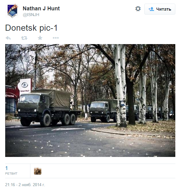 20141102_Донецк-колонна1.png