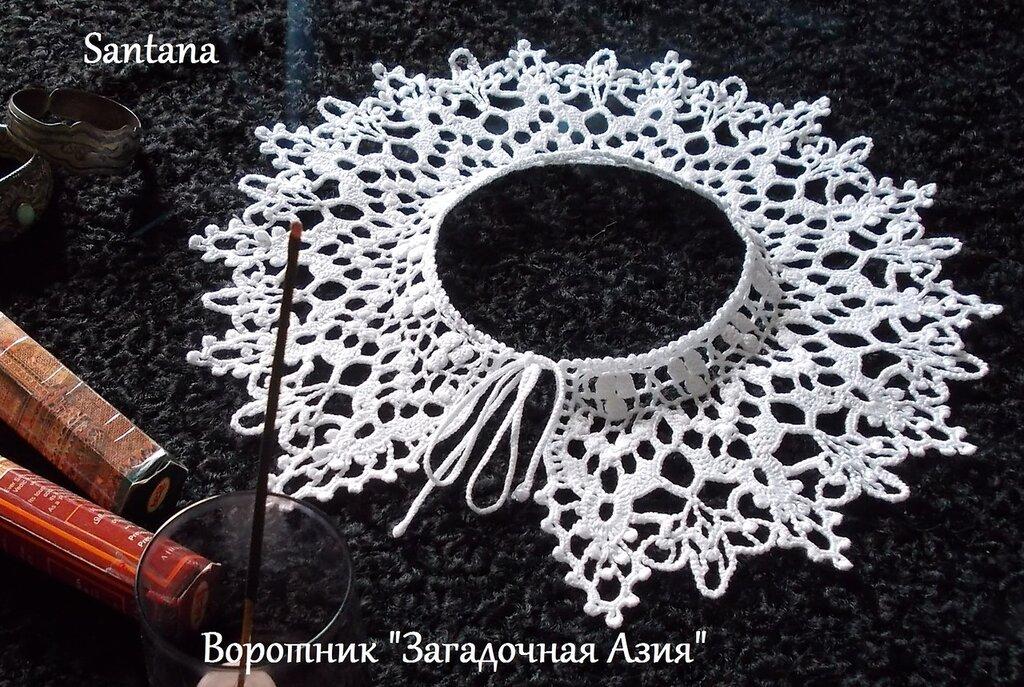 """Воротник """"Загадочная Азия"""" - 2"""