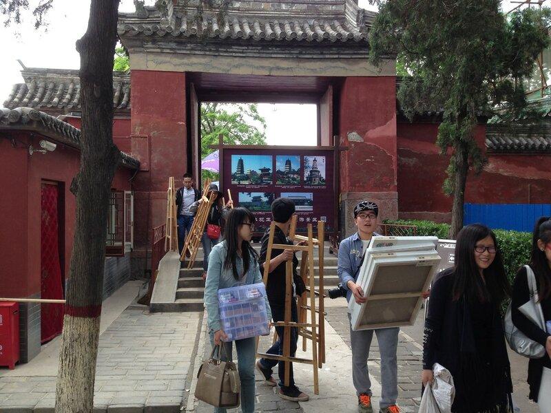 пекин май-июнь 504.JPG
