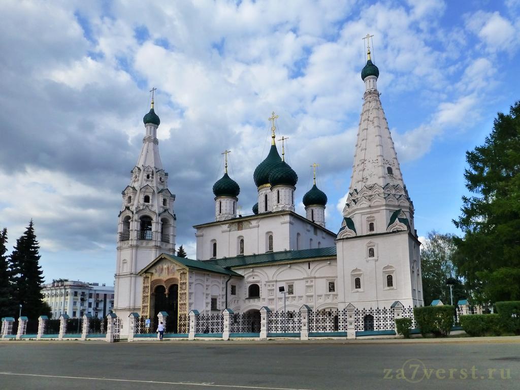Церковь Илии Пророка. Ярославль