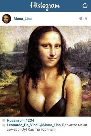 Если бы Instagram придумали несколько веков назад...