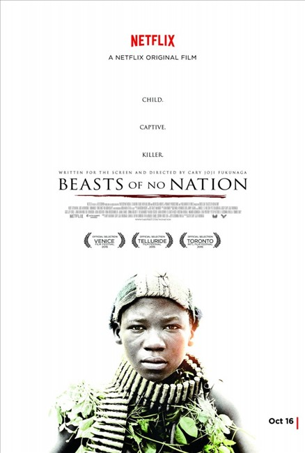 ��������� ����� / Beasts of No Nation (2015)