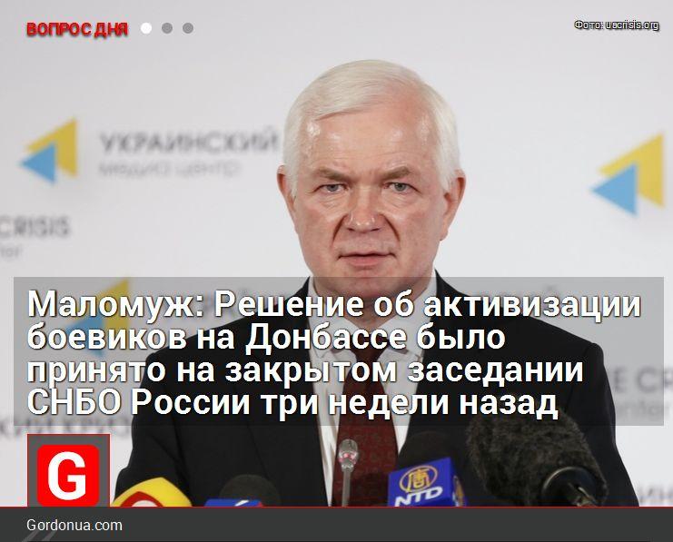 FireShot Screen Capture #3020 - 'Новости Украины_ Последние новости Украины сегодня и за последний час _ Гордон' - gordonua_com.jpg