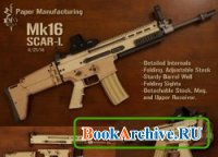 Книга Mk16 SCAR-L (Paper Manufacturing)