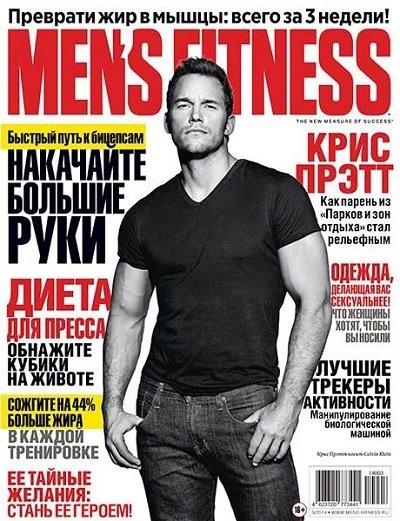 Книга Журнал: Men's Fitness  №3 [Россия] (октябрь 2014)