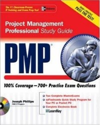 Книга PMP Project Management Professional Study Guide (Certification Press)