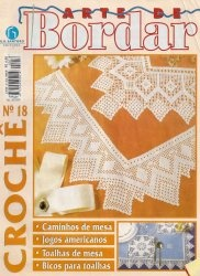 Журнал Arte de Bordar Croche №18 2001